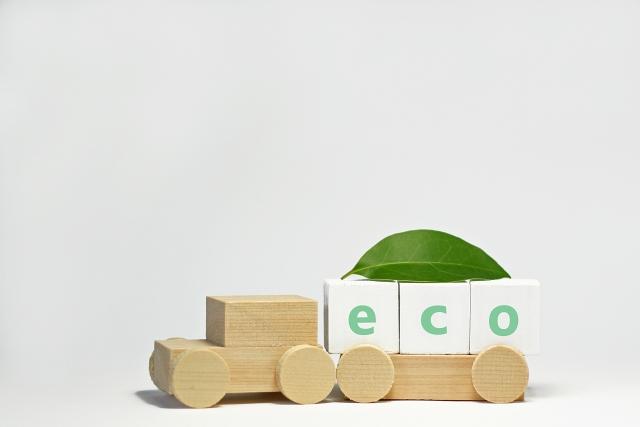 CO2削減車