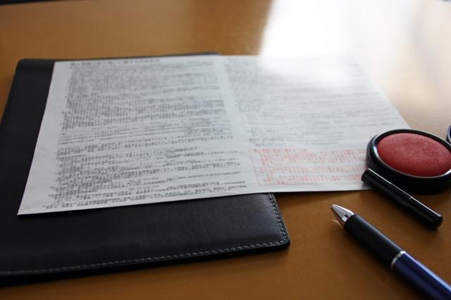 【技術者のための法律講座】製造業エンジニア・研究開発者と法律の関わり