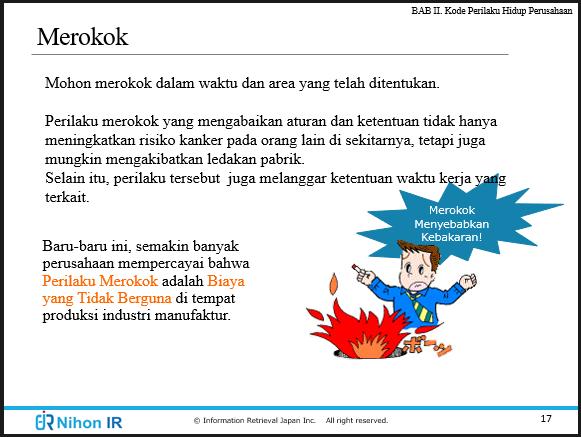 インドネシア人スタッフ向け・日本の製造業を学べる教材