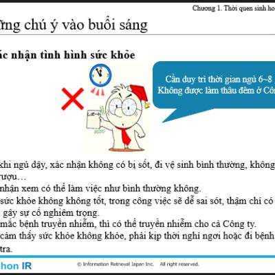 ベトナム人向けの技術者教育