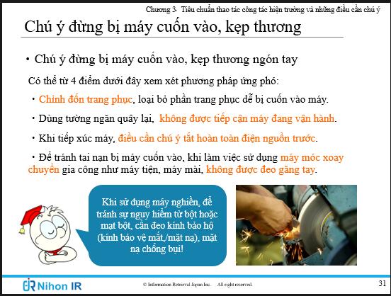 ベトナム現地法人・工場の人材教育を支援するEラーニング