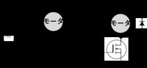 Drive circuit