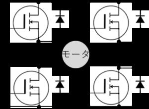 H bridge circuit
