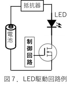 LED drive circuit example