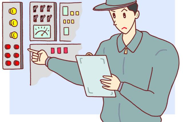 【設備保全の仕事入門】設備保全の業務と保全方式の概要がこれでわかる
