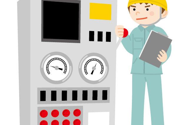【設備保全の仕事入門】設備保全業務のPDCA、品質管理・安全管理活動の基本