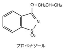 プロベナゾール