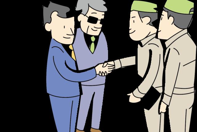 購買・調達担当者が絶対に押さえておくべき業務のポイントと心がけ