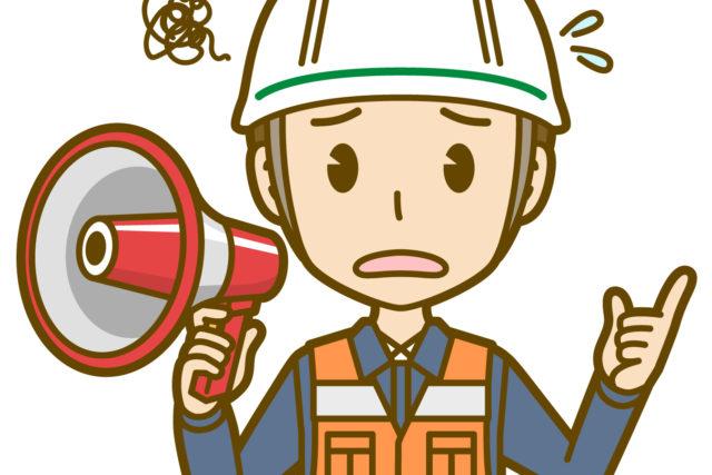 工場の緊急事態訓練