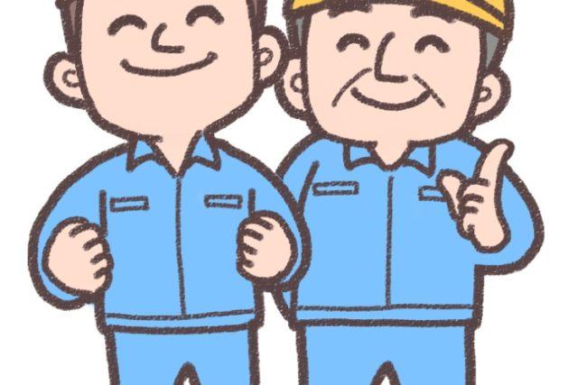 元工場長が明かす、部下とのコミュニケーションを円滑にする3つのテクニック!