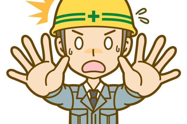 【工場運営AtoZ】最後は熱意!? 工場の安全衛生対策にゴールはあるのか?