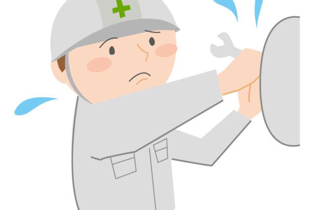 【設備保全の仕事入門】劣化・故障に関する前提知識 まとめ