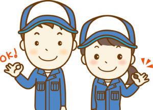 工場における品質管理