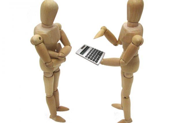 【技術者のための法律講座】特許ライセンス契約の実施料(ロイヤリティ)に関する基礎知識