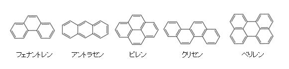 多環(3-4)芳香族化合物