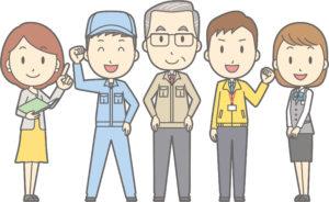 工場の組織と役割