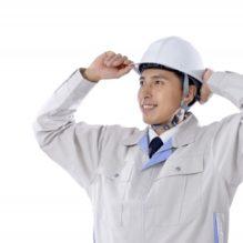 労働安全コンサルタント筆記試験専門科目(機械/化学/電気/建築安全)受験準備セミナー【遠隔受講可能】