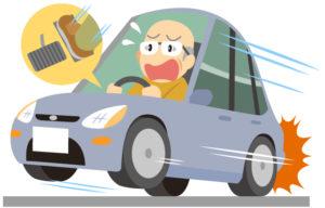 高齢者による自動車事故を防ぐための制御