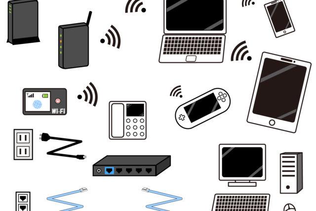 通信機器設計の基礎知識を解説