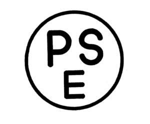 PSE_特定電気用品以外の電気用品