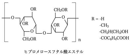 ヒプロメロースフタル酸エステル