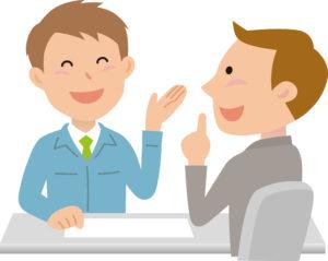 技術セミナー講師(専門家)によるスポットコンサルティング