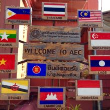 アジア/ASEAN申請に向けたACTD作成/各国特有の要求事項と変更管理【提携セミナー】