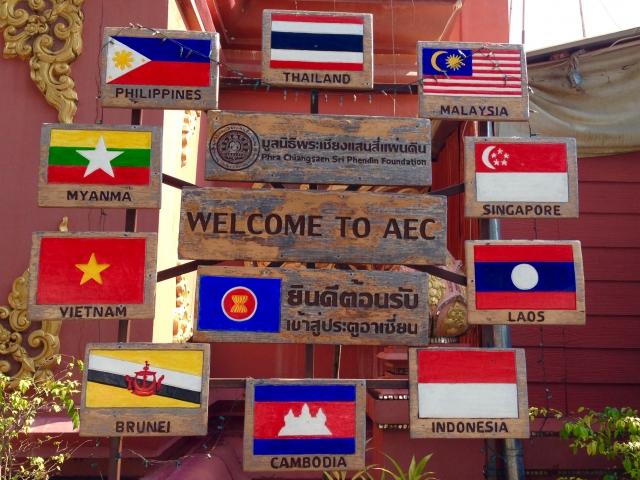 アジア ASEAN