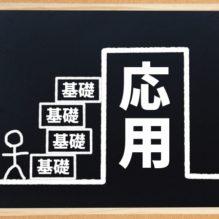 ブロー成形入門【提携セミナー】
