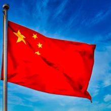 医療機器の中国NMPA(旧CFDA)申請のポイントと最新動向【提携セミナー】