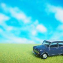 【オンデマンド配信】自動車における振動・騒音現象とその対策および現場で役立つ振動解析【提携セミナー】