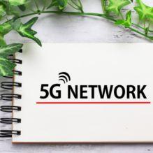 5G・ミリ波対応のプリント基板・実装技術の基礎とノウハウ【提携セミナー】