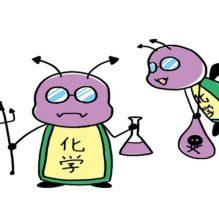 韓国における化学物質規制の最新動向【提携セミナー】