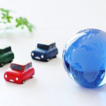 基礎から学ぶ、自動車エンジンの熱効率向上、 排ガスクリーン化の原理と次世代燃焼技術【提携セミナー】