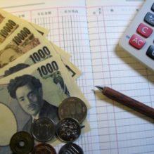 原価管理の基礎とコストダウンの見える化【提携セミナー】