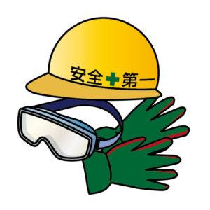 労働安全衛生法の基礎知識・まとめ