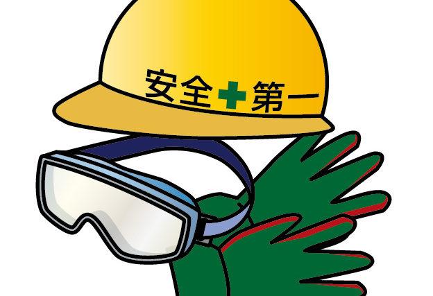 【技術者のための法律講座】労働安全衛生法の要点をわかりやすく解説!
