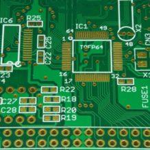 半導体(ドライ/ウェット)エッチングの基礎とプロセス制御・最新技術【提携セミナー】