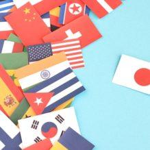 各国DMF(US中心に,EU, CANADA, 日本他)の特徴・作成とeCTD/eSubmissionを用いての具体的な登録・変更・更新方法【提携セミナー】