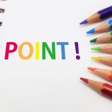 エンドトキシン試験法の最新事情とリスクを踏まえたエンドトキシン管理のポイント【提携セミナー】