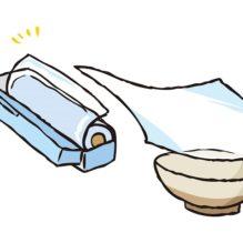 欧州・米国・中国の食品容器・包装法規制と改正食品衛生法の理解 ~器具及び容器包装のポジティブリスト制度対応~ 【提携セミナー】