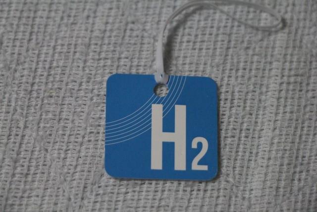FCV・水素エネルギーの技術動向
