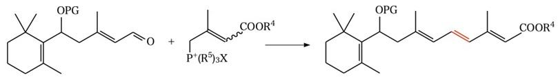 新規ビタミンA誘導体およびその製造方法