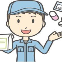 PIC/S対応 GMP工場建設におけるURS作成ポイントと記載例【提携セミナー】