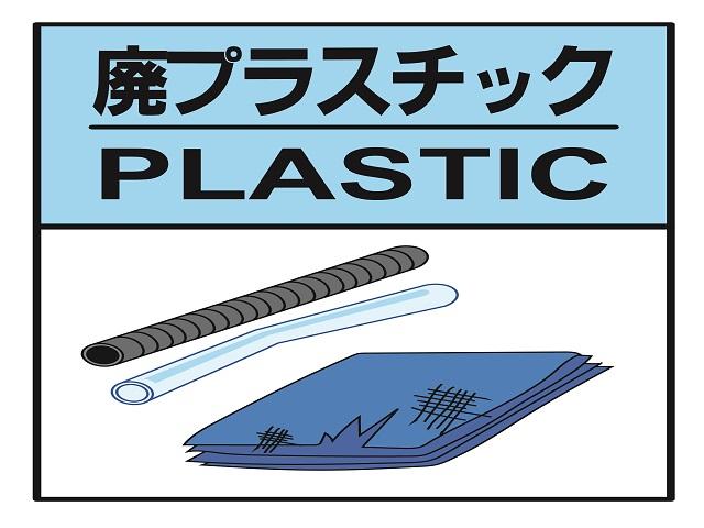 使用済みGFRP&CFRPの国内外におけるリサイクル技術