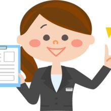技術文書の書き方入門:実習付【提携セミナー】