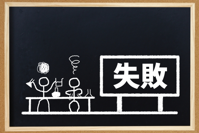 医薬品製造におけるヒューマンエラー