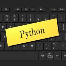 Pythonを使って学ぶ機械学習(Zoomオンライン・ハンズオンセミナー)【提携セミナー】