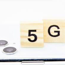 5Gとbeyond 5Gの最新動向と電磁波シールド・電波吸収体の設計技術【提携セミナー】