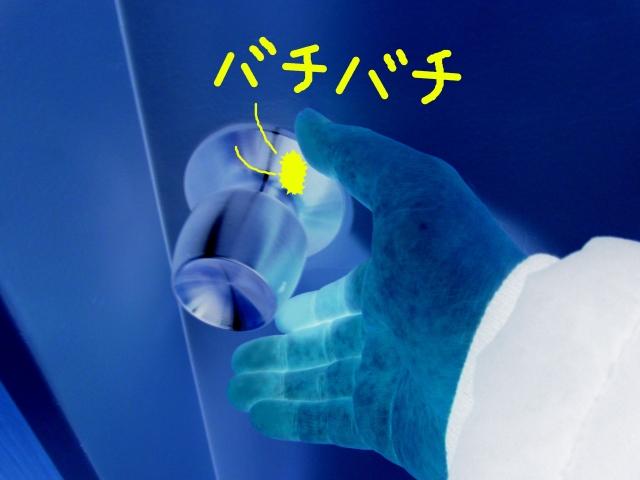 静電気の発生原因_障害事例